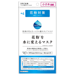 花粉を水に変えるマスク +4花粉対策[分解力レギュラー] 小さめサイズ(3枚入り)<2個までメール便(送料180円)対応可能><3個以上6個までメール便・送料無料・代引不可・他商品との同梱不可>