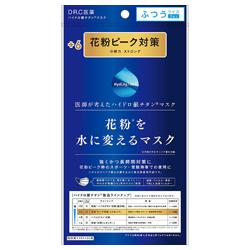 花粉を水に変えるマスク +6花粉ピーク対策[分解力ストロング]ふつうサイズ(3枚入り)<メール便・送料無料・代引不可・他商品との同梱不可>