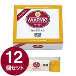 ◆マービー 低カロリーあんずジャム(スティックタイプ13g×35本)【12個セット特価】【送料無料】