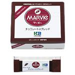 ◆マービー 低カロリーチョコレートスプレッド(スティックタイプ10g×35本)