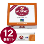 ◆マービー 低カロリーピーナッツクリーム(スティックタイプ10g×35本)【12個セット特価】【送料無料】