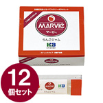 ◆マービー 低カロリーりんごジャム(スティックタイプ13g×35本)【12個セット特価】【送料無料】