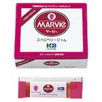 ◆マービー 低カロリーストロベリージャム(スティックタイプ13g×35本)