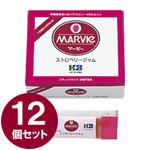 ◆マービー 低カロリーストロベリージャム(スティックタイプ13g×35本)【12個セット特価】【送料無料】